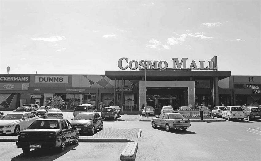cosmo mall kkk loans loan blacklisted
